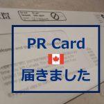 念願のPRカードが届きました。